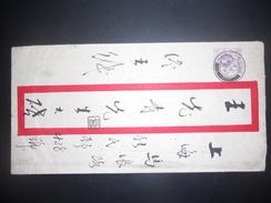 Hong Kong , Lettre De 1932 Pour Shanghai (trace D Usure ) - Hong Kong (...-1997)