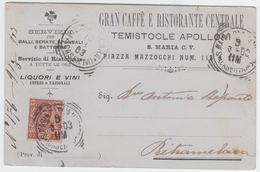 Pubblicitaria S.Maria CV 1903 - Marcophilia