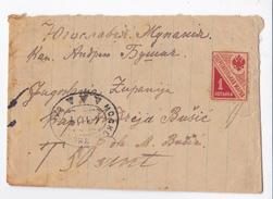 Russsia Very Unusual Letter Cover To Yugoslavia 1921 Taxed 50 ? (read Description) B170115