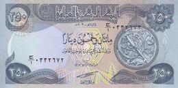IRAQ 250 DINARS 2003 P-91 FIRST PREFIX NO ONE (1) SCARCE UNC */* - Irak