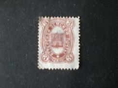 RUSSIA 1909 ZAOSTROVIE