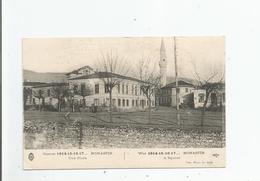 MONASTIR (BITOLA MACEDOINE) GUERRE 1914 15 16 17 UNE PLACE - Macédoine