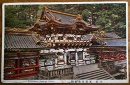 Japan Yomeimon, Toshogu Nikko, Used Postcard - Japón