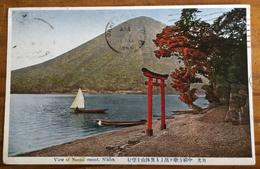 Japan Lake Chūzenji, View Of Mount Nantai, Nikko, Used Postcard - Japón