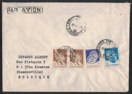 CA30     ROMANIA 1991 Lettera Par Avion - Arta Populara - Deva To Keumiée (Sembraville) Belgique - 1948-.... Republiken