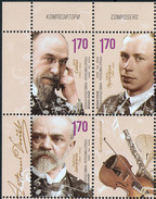 Bosnia Serbia 2016 Music Composers Antonin Dvorak Eric Satie Sergei Prokofiev, Set With Label In Block Of 4 MNH - Bosnia Erzegovina