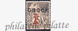 -Obock 21** - Unused Stamps