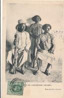 CPA DJIBOUTI Précurseur 1904 Types De Guerrier Arabes + Cachet + Timbre Ceylan Sri Lanka - Gibuti