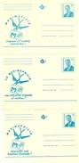 Belg. 1996 - 3 X Maximafilie - Maximaphilie - Maximaphilie (3 Talen - 3 Langues) - Entiers Postaux