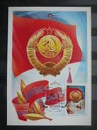USSR Russia Sowjetunion 1x Card 1982 Maximum Card # 65th Anniversary Of Great October Revolution. - Cartoline Maximum