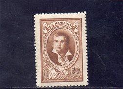 URSS 1944 *