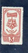 URSS 1945 *
