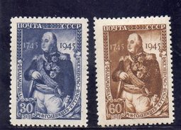 URSS 1945 * - Unused Stamps