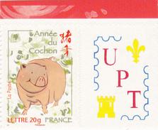 TIMBRE N° 71 Adhésif Avec Logo UPT - France