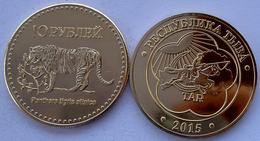 TUVA 2015 (REPUBBLICA RUSSA) 10 RUBLI TIGRE TIGER NON CIRCOLABILE  FDC UNC - Russia