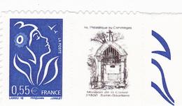 TIMBRE N°57 Adhésif Avec Logo  Fontaine De Saint-guaudens ( 31 ) - Personalized Stamps
