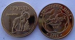 TUVA 2015 (REPUBBLICA RUSSA) 1 RUBLO STAMBECCO  NON CIRCOLABILE  FDC UNC - Russia