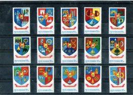 1976 - Armoiries De Districts  Yv No 2999/3013 Et Mi No 3389/3402 MNH - 1948-.... Republics