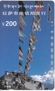 TIBET(Tamura) - Potala Palace, Lhasa City Telecom 200 Yuan, Tirage 20000, Mint - Other – Asia