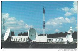 BELARUS(Urmet) - Satellite Earth Station, First Issue 100 Units, Mint - Belarus