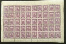 £££ Equateur Ecuador  SCADTA Timbre Poste Aérienne N° 11 - 1929- Sheet MNH** - Other Collections