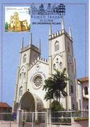 20d: Carte Maximum Card,St.Francis Xavier Church, World Heritage Site Malacca (WHS Melaka),Maxicard,MC Ty.5 - Maleisië