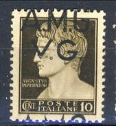Trieste VG Zona A 1945 - 47 N. 1hb C. 10 Bruno VARIETA' SOVRASTAMPA A CAVALLO MNH Cat. € 30 - 7. Triest