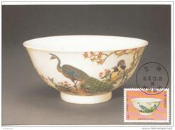 Cina 1991 China CARTES MAXIMUM CARDS PORCELAIN Porcellana Museo Di Taipei Museum - Porcelain