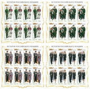 Russia 2016 4 Full Sheets History Russian Uniform Jacket Diplomatic Service Cloth Cultures Stamps MNH