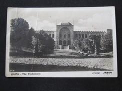 ISRAEL PALESTINE TECHNICUM TECHNION UNIVERSITY CARMEL HAIFA PICTURE ADVERTISING DESIGN ORIGINAL PHOTO POST CARD PC STAMP - Unclassified
