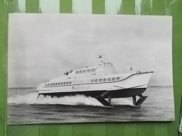Kov 693 - Hydrofoil Vihor , Jadrolinija, YUGOSLAVIA, SHIP, RIJEKA CROATIA - Ships