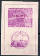 """""""Trieste Zona B 1950 Foglietto N. 2  D. 10 Lilla Rosa. Centenario Delle Ferrovie Jugoslave MNH Non Dent. Cat. € 325 - Mint/hinged"""