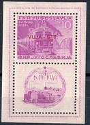 """""""Trieste Zona B 1950 Foglietto N. 2  D. 10 Lilla Rosa. Centenario Delle Ferrovie Jugoslave DENT. MNH Cat. € 325 - Mint/hinged"""