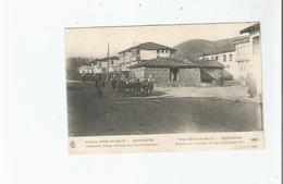 MONASTIR (BITOLA MACEDOINE) GUERRE 1914 15 16 17 ENTERREMENT D'UNE VICTIME DU BOMBARDEMENT  1918 - Macédoine