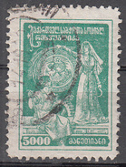 GEORGIA     SCOTT NO. 30      USED     YEAR  1922 - Georgia
