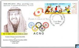 Sri Lanka Stamps, Visit Of Sheikh Ahmad Al-Fahad Al-Ahmed Al-Sabah Kuwait, Olympic Council Special Cover - Sri Lanka (Ceylon) (1948-...)