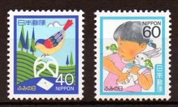 Japan 1986 Letter Writimg Day Stamps  Bird Girl Rabbit