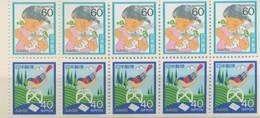 Pane Of 10-Japan 1986 Letter Writimg Day Booklet Stamps  Bird Girl Rabbit