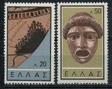 PIA - GRECIA - 1959 : Teatro Antico  - (Yv 685-91) - Grecia