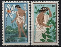 PIA - GRECIA - 1958 : Congresso Internazionale Per La Protezione Della Natura Ad Atene  - (Yv 660-67) - Grecia