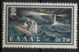 PIA - GRECIA - 1960 : Anno Mondiale Del Rifugiato  - (Yv 703-04) - Grecia
