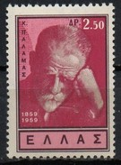 PIA - GRECIA - 1960 : Centenario Della Nascita Del Poeta Costis Palamas  - (YV 702) - Grecia