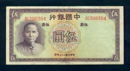 Banconota Cina 5 Yuan 1937 SPL - China
