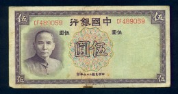 Banconota Cina 5 Yuan 1937 - Cina