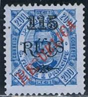 S. Tomé, 1920, # 243, MNG - St. Thomas & Prince