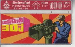 THAÏLANDE - Tailandia