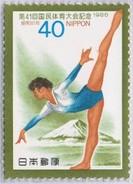 Japan 1986 41th National Sport Stamp Mount Fuji Gymnastics - Gymnastics