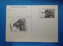 1985 ITALIA CARTOLINA POSTALE NUOVA NEW MNH** ESPOSIZIONE MONDIALE FILATELIA TEMATICA - Entiers Postaux