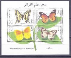 Palestine 085, Palestina, Palestinian Authority,  1998: Michel 96-99, Block 11: Butterflies. MNH - Palestine