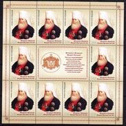 Russia 2016 Sheet 200th Birth Anniv Russian Metropolitan Macarius Bicentennial Moscow Religions Stamps MNH Michel 2367